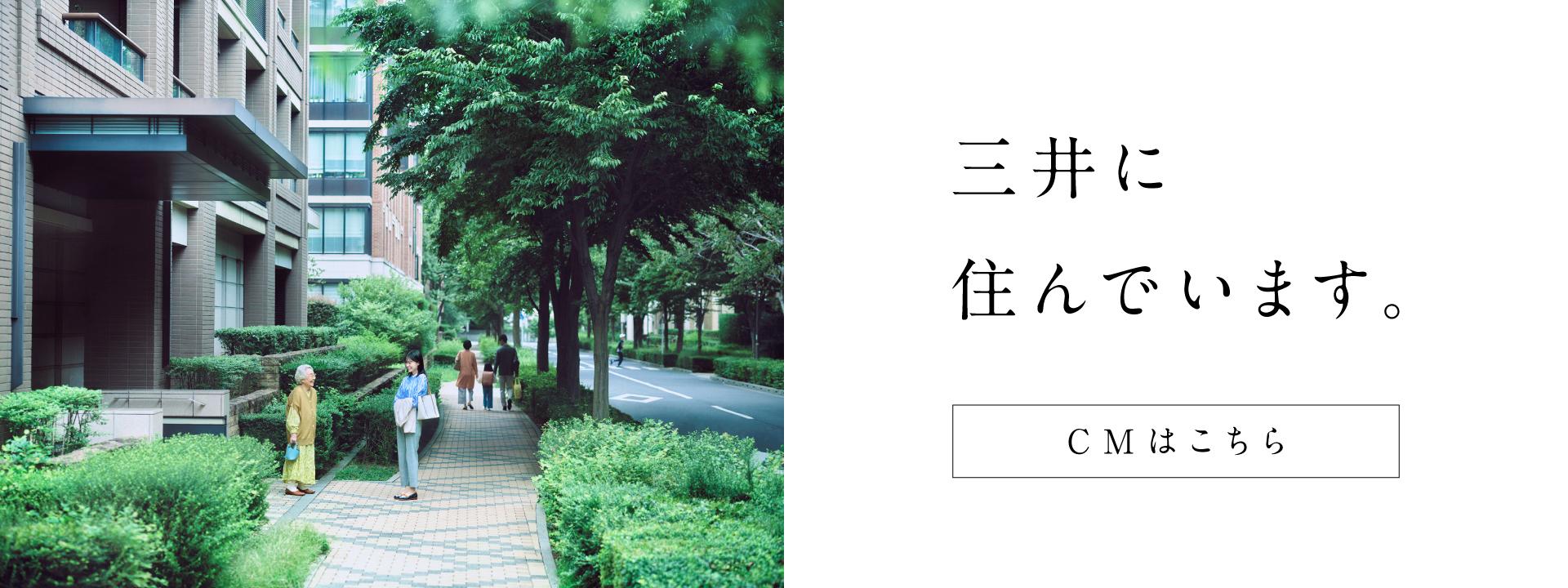 曲 cm 三井 不動産 三井のリハウス最新CM曲を歌ってるのは誰?今最もエモーい「奇妙礼太郎」の魅力とは!